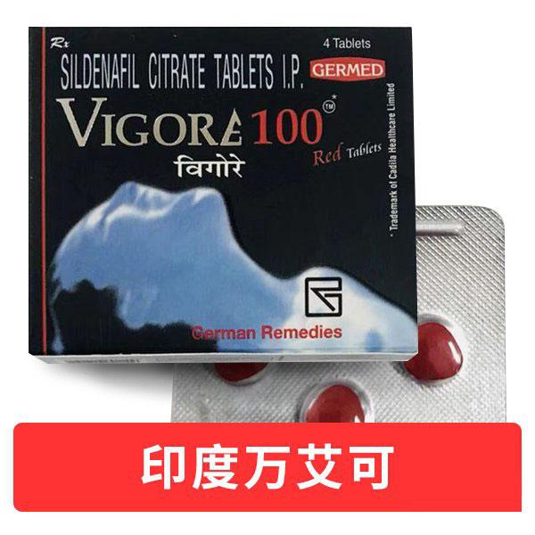 印度威格拉(VIGORA) 4级硬度