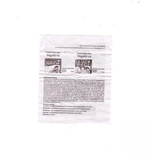 印度希爱力 Vegalis 伟姐-VEGALIS-20 20mg 4粒装 治疗性冷淡-春印堂专注于男性键康,专业印度代购,正品保证,全国包邮!让您拥有性福生活!